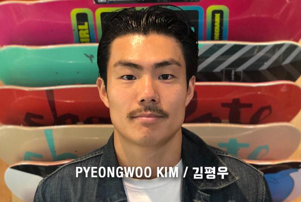 pyeongwoo